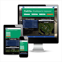Шта је ново на ParkVia?
